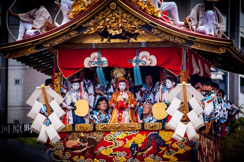 Gion-Matsuri Festival - Kyoto, Japan