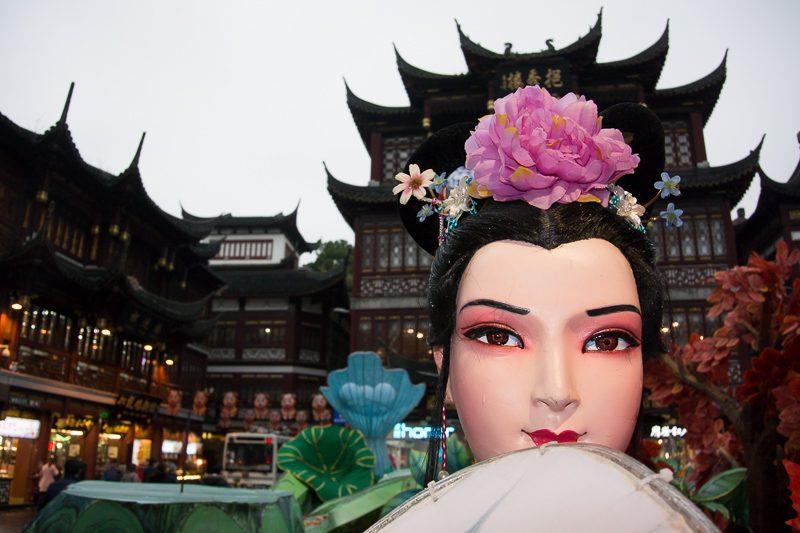 China - Shanghai & Suzhou